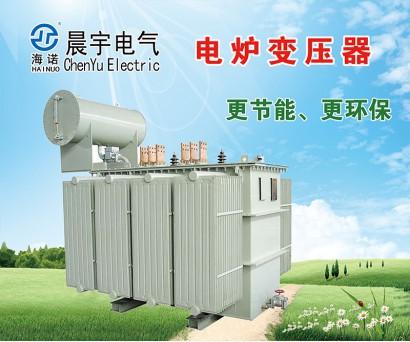 电炉变压器